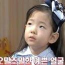 타임머신] 정변의 교과서 된 심은하 딸 현재 모습 - 1boon