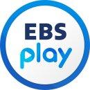 <b>EBS</b> 온라인 클래스