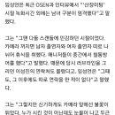 """임성언, """"`산장미팅` 시절, 이성진 연락처도 몰랐다"""" [인터뷰②]"""