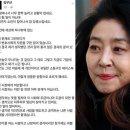 김부선과 김지은은 누구에게 이용 당하는 것인가?