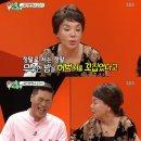 """'미우새' 김수미 """"무수한 밤 허벅지 꼬집어…내 비보가 안 슬프냐?"""" 서장훈 '大폭소'"""
