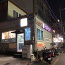 [부산/남천동 맛집] 남천칼국수