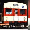 영재발굴단 전철을 사랑하는 소년 지하철 꿀팁 정보