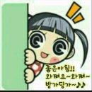 ☆★☆ 반짝반짝 빛날 38전대 12.21~22(금~토) 군산방 가족님들 소환합니다~♡