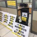 세월호 특조위 방해했던 황전원, 2기 특조위 무단결근