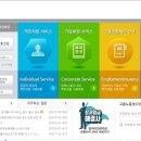 고용보험 홈페이지 접속방법