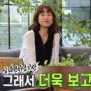 전유나 아이유 나이 결혼 박재홍