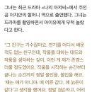 갓지은밥 배우 손숙님 언급