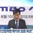 경기도지사 후보 OBS인터뷰 '친문' 전해철