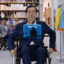 박원순 휠체어 체험