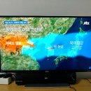 JTBC 뉴스룸 유튜브로 시청하니까 너무 좋네요.
