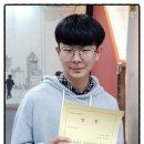 <<평택성문학원>> 보건의 날 공모대회 우수상 수상한 평택중학교 김영찬
