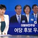 선방위, KBS·MBN 여론조사 보도 '행정지도'