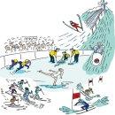 우리 선수 응원하는 북한....