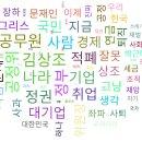 """김상조 """"공정위 최대 위기…명목불문 퇴직자 취업 관여않겠다"""""""