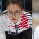 런닝맨 스켈레톤 윤성빈 김지수 - 이광수 인면조 패러디