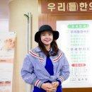 산장미팅, 하얀거탑, 미스푸줏간, 여고괴담의 배우 임성언님 방문,Actor Lim Seongeun