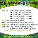 [이웃기웃] 열 세번째 이웃 - '토닥토닥 육아공동체' 김세진 선생님