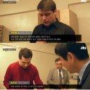 인간쓰레기 이영돈의 만행.jpg