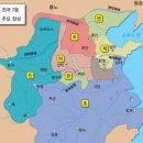 굴원의 용선, 수로왕의 용선, 남북단일팀의 용선