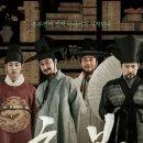 138 영화공지 설특집 흥부