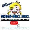 단짠오피스맛집 미슐랭 원스타 합정진진 중식당 후기