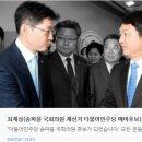 셀프 업그레이드' 논란 & 최재성(송파을 국회의원 재선거 더불어민주당 예비후보)