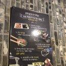부천 중동 맛집 로꼬로꼬조개찜