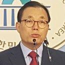 """이채익 의원 """"대우조선해양 경영정상화"""" 성명"""