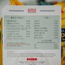 청주 떡볶이 맛집 <b>봉봉</b>떡볶이