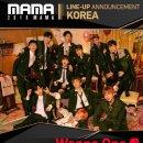 Q. 2018 마마 mama 라인업 실시간 생방송 방송 중계 순서 한국 2018 마마 mama 라인업...
