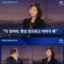 안희정무죄? 비서 김지은 프로필