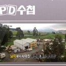 MBC PD수첩' MB 형제와 포스코의 시크릿 (이명박 이상득 포스코 회장 권오준 정준양)