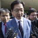 댓글조작 의혹 더불어민주당 김경수의원.노무현 전 대통령 끝까지 지킨 인물
