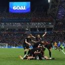 [러시아월드컵] 크로아티아, 잉글랜드와 연장승부 끝에 2-1로 결승 진출...첫...