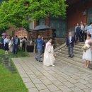 추미애 딸 직업 결혼식 남편