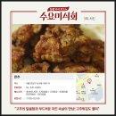 수요미식회 치킨맛집 리스트