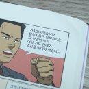 북한 / 탈북 / 정착 이야기 / 최성국 / 자유를 찾아서