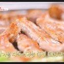 밥블레스유 이영자 삼겹살 역삼동 맛집 고기집 톹고기506