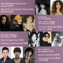 2019 불타는 청춘 콘서트 - 서울 MC및 출연진