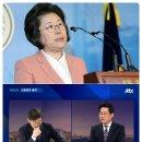 이은재 의원 삼일절 앞둔 시점에서 겐세이 발언 뉴스룸 손석희 반응