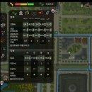 대중교통 경영, 건설 시뮬레이션 PC게임<<b>시티즈</b> <b>인</b> 모션>