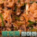 외식하는날 곱창 돈스파이크 고기 홍윤화 김민기 친구들 꼬막