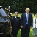 김영철 트럼프 김정은 친서 전달 북미정상회담 확정, 한반도 평화 시작