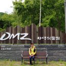 [아이러브안양] DMZ펀치볼(<b>오유</b>밭길)...셋