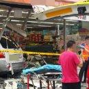 70대 차량 돌진 광진구 구의동 교통사고