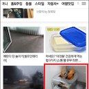 <b>쿠팡</b>파트너스 3개월 후기 수익 저품질