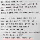 ★★【충격 속보】최태민과 박근혜 동거 자료(조선일보 미쳤다)
