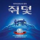 연극 쥐덫 - 양희경, 강문영, 홍경민 (명보아트홀 다온홀)