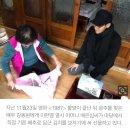 '1987' 강동원, 이한열 어머니께 김장김치 선물 받았다